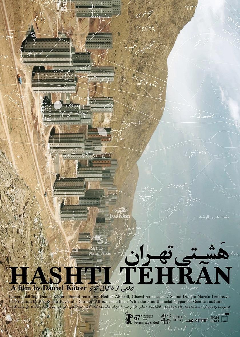 Hashti Tehran Poster