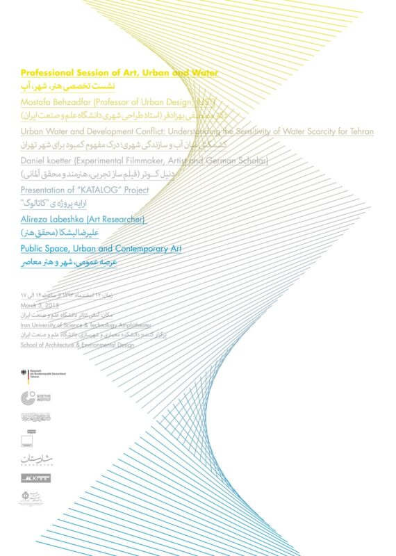 Talks on City, Art and Water Poster