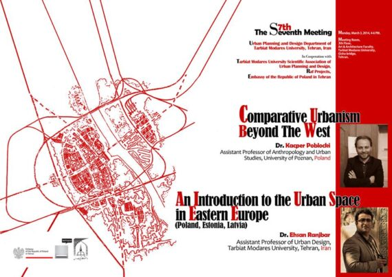 Comparative Urbanism Beyond the West Poster