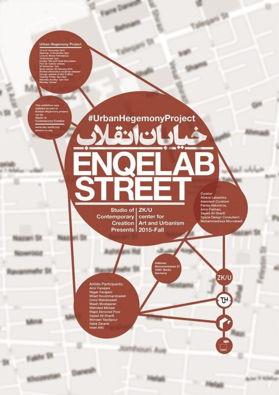 Enqelab Street Poster