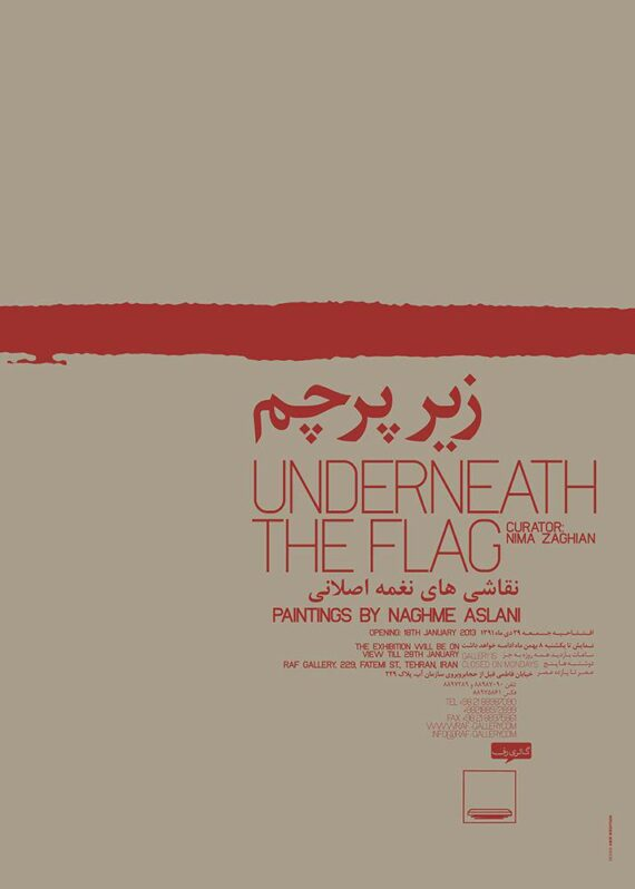 Underneath The Flag Poster